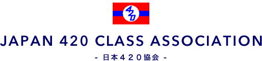 Japan 420 class association